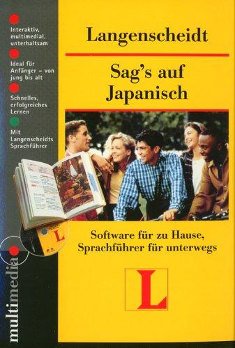 Sag's auf Japanisch - Software für zu Hause,...